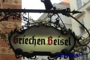 ウィーンで最も古いレストランGriechenbeisl グリーヒェンバイスル